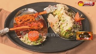 Sakshi Eat Out - 25th June 2017 - Watch Exclusive