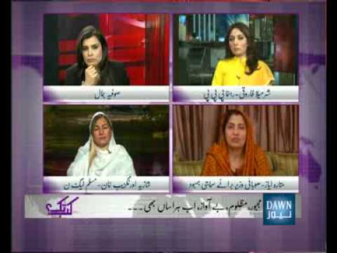Kab Tak-peshawar University Sexual Harassment-ep 22-part-3 video