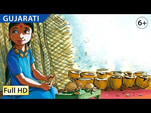 The Whispering Palms: Learn Gujarati With Subtitles - Story For Children bookbox video