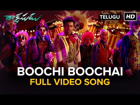 Boochi Boochai | Full Video Song | Rakshasudu | Movie Version