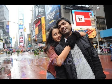 Trisha and Simbu in london