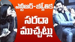 NTR and Jyothika Suriya share lighter moment as Allu Arjun looks on || #NTR || Filmfare South 2017