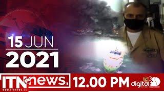 ITN News 12.00 - 15-06-2021
