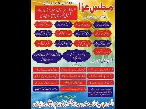 Live Majalis Azza 14 july Dhok Momin Syed adda Gujjar khan Rwp 2019