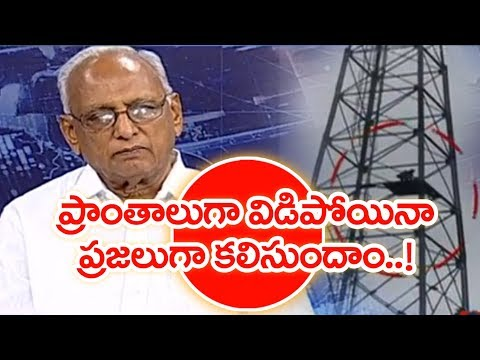 An Analytical Discussion | Telangana Man Climbs Cell Tower In Delhi, Demands Special Status For AP