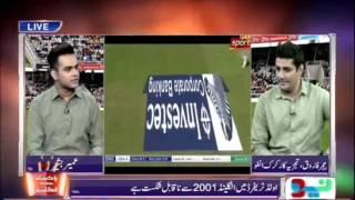 Pak Vs England Series 2016 | 2nd Test Match | 22 July 2016 Neo News