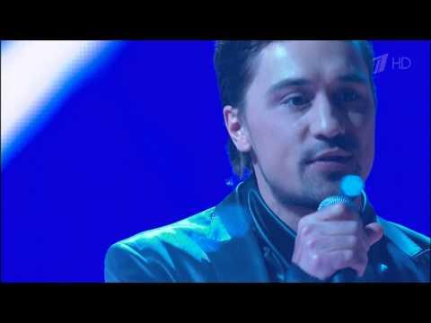 Дима Билан - Малыш ( Новогодняя ночь на Первом 2014, HD )