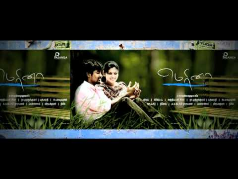 MARINA CHENNAI ANTHEM - VANAKKAM CHENNAI (OFFICIAL)