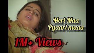 Meri Maa - Pyari Maa  - A tribute to Mother   Mother's Day Special   Garvit Kalra , Manjul Kapoor