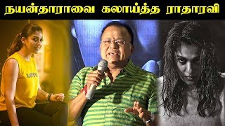 Radha Ravi Funny Speech | Kolaiyuthir Kaalam Press Meet