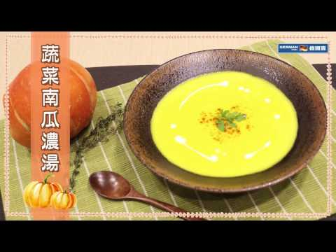 Food Processor Recipe: Pumpkin & Vegetable Bisque