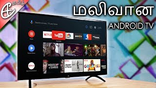 வெறும் 15k-கு official Android TV!!! Mi LED TV 4C PRO Unboxing!