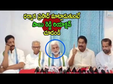 YCP Dharmana Speech AP Kadapa Steel Plant Factory Protest Vijay Sai Reddy Reaction | Cinema Politics