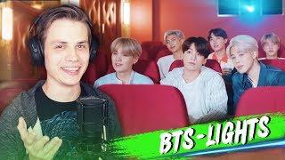 BTS - Lights реакция (MV) РЕАКЦИЯ K-POP