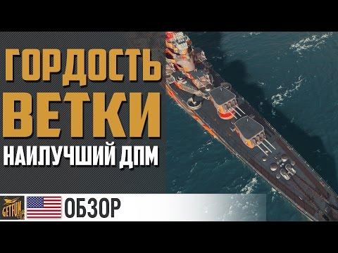 world of warships почему не будет подводных лодок