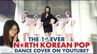 I bet you've never listened to NORTH KOREAN POP.