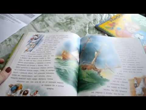 покупки на Flip.kz: творчество и книги
