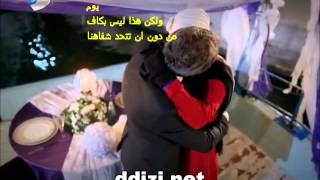 Yasemin Sinan Tek Askim By Emre Altug With Arabic Subtitles