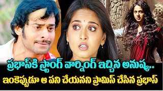 National Media Writes On Prabhas and Anushka Love Story | Anushka Went To Dubai | Top Telugu Media