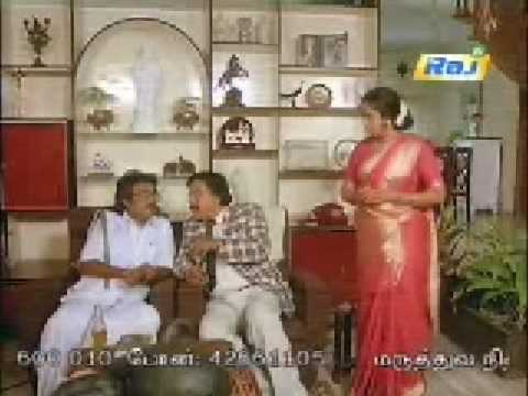 Tamil Comedy - Rajnikanth in Dharmathin Thalaivan (Part 2)