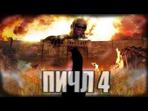 Побег Из Чёрного Логова 4 [DEMO] - Вторжение Бенна
