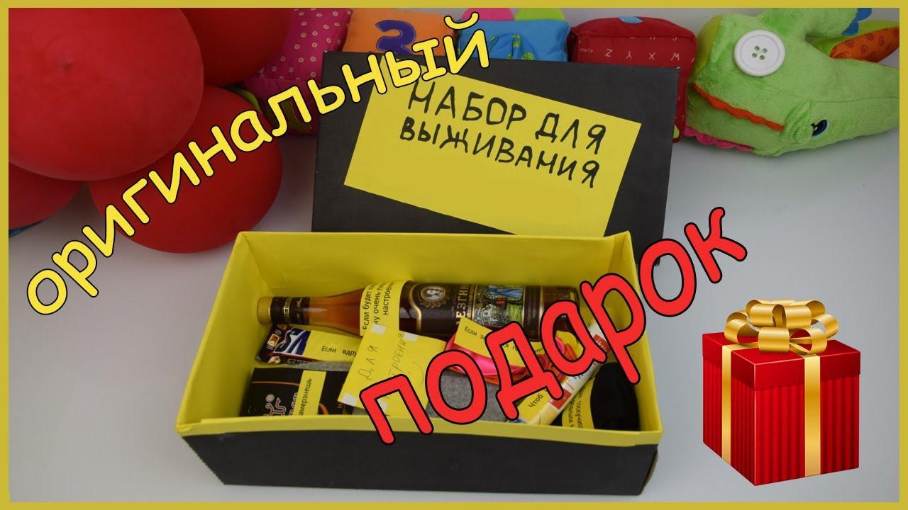 Подарки с юмором на день рождения подруге 5015