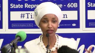 HISTORY MAKING NIGHT ILHAN OMAR NOV 8 2016
