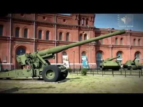 Из всех орудий   Миномёты  Артиллерия до сегодня