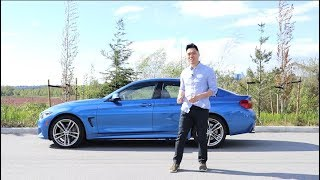 2019 BMW 4 Series - Why Gran Coupe Fast Back and Is It Worth It?