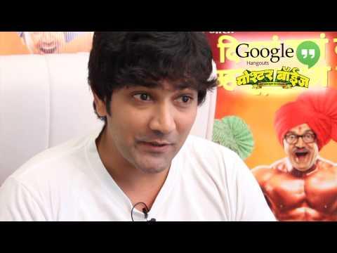 Aniket Vishwasrao Live on Google Hangout!