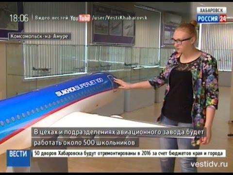 подработка флаерщиком для школьников в комсомольске на амуре официальным чемпионом мира