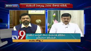 Big News Big Debate : TDP CM Ramesh Vs BJP GVL Narasimha Rao || Rajinikanth TV9