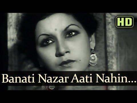 Banati Nazar Aati Nahin (HD) - Laal Haveli Songs - Surendra -...