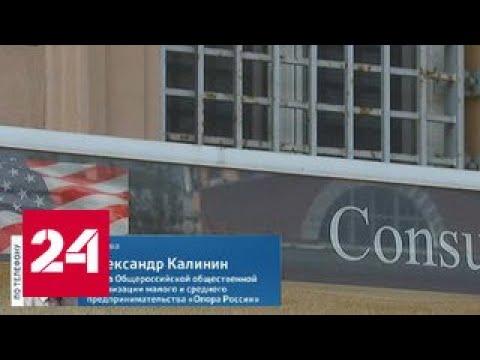Александр Калинин о приостановке выдачи виз США