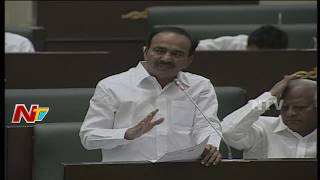 TRS Minister Etela Rajender Reacts on BJP Leader Kishan Reddy Comments Over Deletion of Ration Cards - netivaarthalu.com