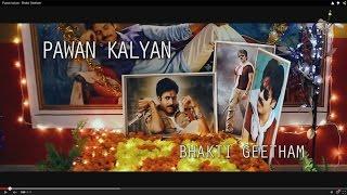 Pawan kalyan - Bhakti Geetham