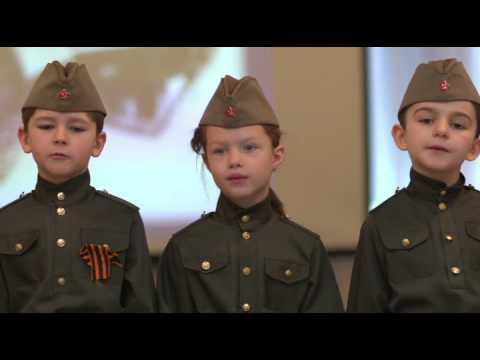 Дети поют песни Победы