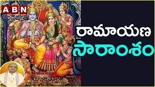 Garikapati Narasimha Rao about Ramayana Story | Episode 1165 | Nava Jeevana Vedam
