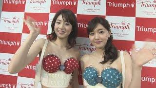"""働く女性の""""プレ金""""を表現"""