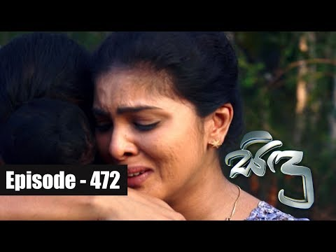 Sidu | Episode 472 29th May 2018