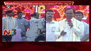 బంగారు తెలంగాణ సాకారమవుతందన్న పంచాంగకర్త || Ugadi Celebrations at Pragathi Bhavan