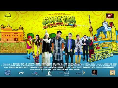 Goreyan Nu Daffa Karo - Digital Motion Poster 2 | Amrinder Gill...