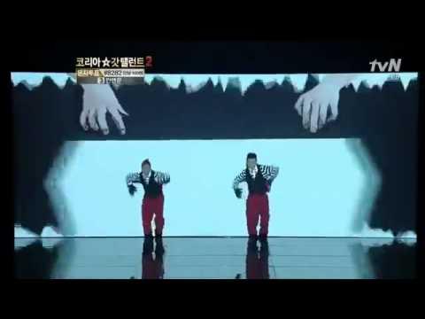 Yetenek Sizsiniz Kore'de Muhteşem Dans