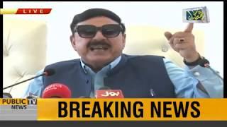 Railway Minister Sheikh Rasheed media talk in Karachi Today   20 May 2019