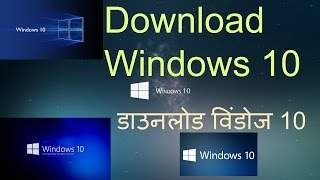 How To Download Windows 10 Free Full Version