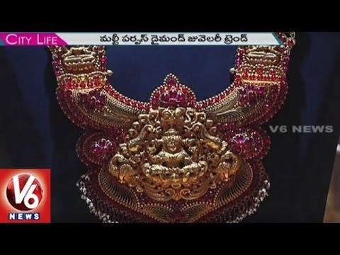 Multi Purpose Diamond Jewellery Attracts Fashion Lovers | Fashion Trendz | City Life | V6 News