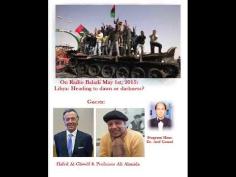 Libya: Heading to Dawn or Darkness?  May 1, 1985