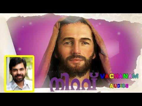 Malayalam christian devotional songschristian devotional song...