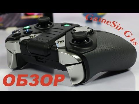 ✔ Обзор ✔ GameSir G4s джойстик для смартфона и ПК