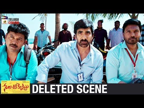 Nela Ticket Movie DELETED SCENE | Ravi Teja | Malvika Sharma | Kalyan Krishna | Mango Telugu Cinema
